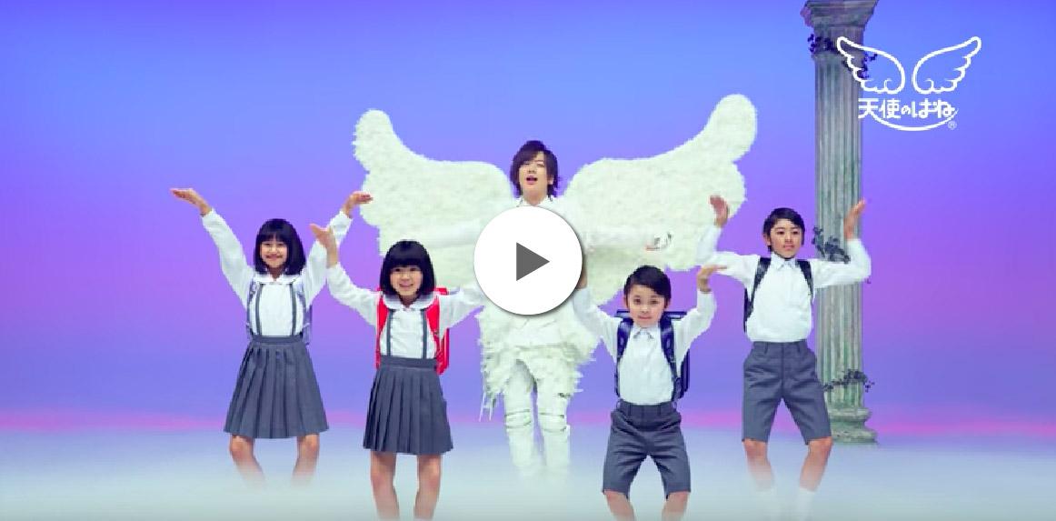 天使のはねランドセルの紹介動画